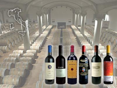 イタリア・ワイン買取