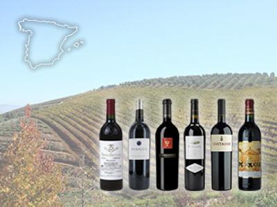 スペイン・ワイン買取
