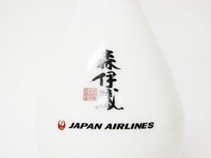 森伊蔵 本格芋焼酎 15周年記念ボトル