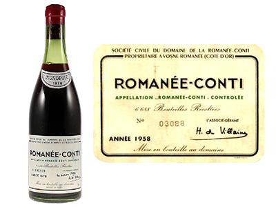 DRC ロマネ・コンティ