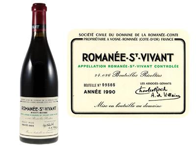 DRC ロマネ・サン・ヴィヴァン