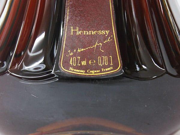 ヘネシー・パラディ ラベル